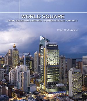 World Square Book